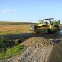 ხაშური–ახალციხე–ვალე ს/გზის 71–73 კმ./რეაბილიტაცია (eng)