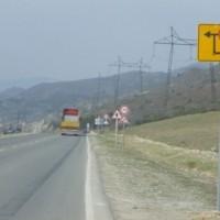 თბილისის შემოვლითი გზის რეაბილიტაცია (eng)