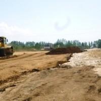 ქუთაისის შემოვლითი გზის მშენებლობა