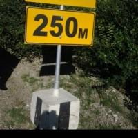 თბილისი–ბაკურციხე–ლაგოდეხის ს/გზის 27–ე კმ. საგზაო ნიშნების მოწყობა (eng)