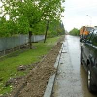 ნოქალაქევი–ლეძაძამე–დიდი ჭყონის კმ.7+კმ.23/ საავტომობილო გზის რეაბილიტაცია