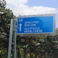 საერთაშორისო მნიშვნელობის საგზაო ნიშნები (eng)