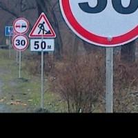 ჟინვალი-ბარისახო-შატილი ს/გზა კმ.17 ხიდის რეაბილიტაცია. საგზაო ნიშნების მოწყობა უსაფრთხოებისთვის